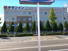 チサンイン大村長崎空港