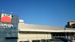 スーパーマーケットたまや野庭店