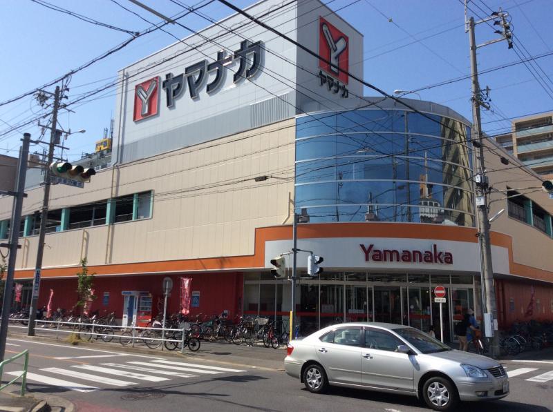 ヤマナカ松原店(名古屋市中区)...