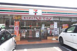セブンイレブン名古屋植田本町3丁目店