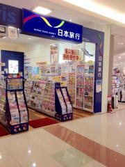日本旅行 ゆめタウン広島営業所