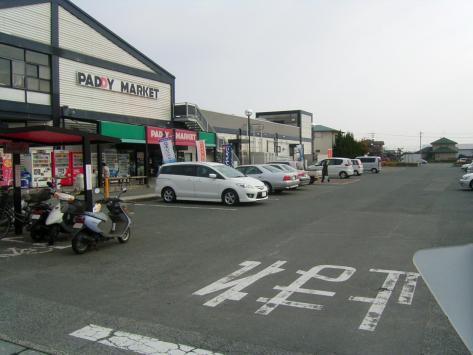 パディマーケット(熊本市西区)...