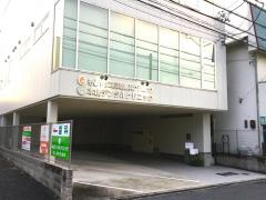本山デンタルクリニック