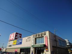 三洋堂書店  市橋店