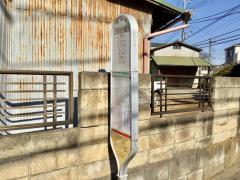 「万田自治会館前」バス停留所