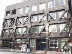 名古屋市東保健所