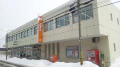 土崎郵便局
