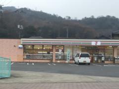 セブンイレブン安芸熊野町平谷店