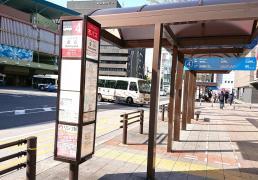 「金山」バス停留所