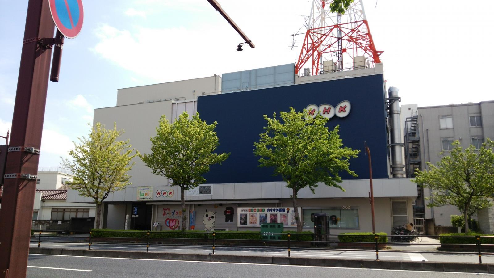 NHK和歌山放送局(和歌山市)の...