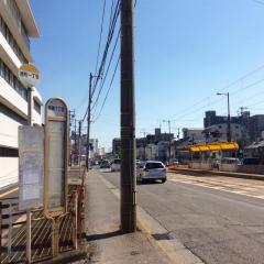 「旭町一丁目」バス停留所