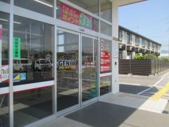 ゲンキー瑞浪店