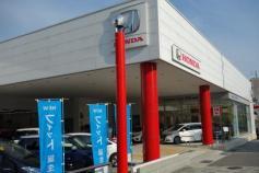 Honda Cars神戸東灘店