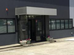 丸一石油株式会社 LPガス販売所