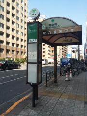 「馬喰町」バス停留所