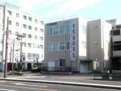 大垣税務署