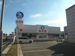 西松屋新下関店