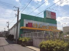 フィットケア・デポ荏田東店