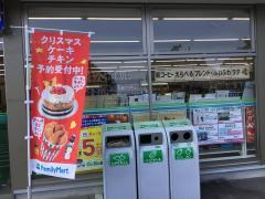 ファミリーマート別府鶴見店