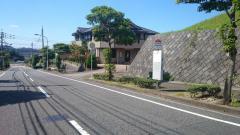 「舞ケ丘第三公園下」バス停留所