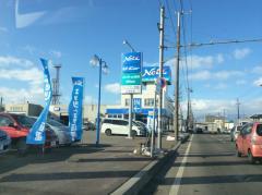 ネッツトヨタ函館イーブル駅SiDe店
