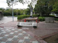 三木市文化会館