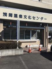 松本市浅間温泉文化センター