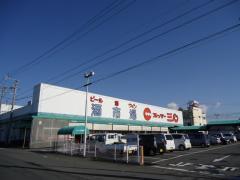 スーパー三心羽島店