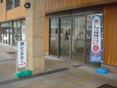駅レンタカー福知山駅営業所