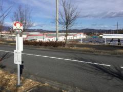 「古川精機」バス停留所