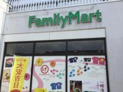ファミリーマート港北PA下り店