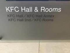KFC HALL