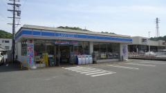 ローソン姫路青山西店