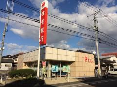 佐賀銀行東与賀出張所