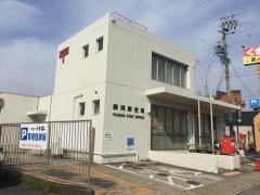 藤岡郵便局