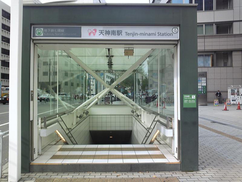 福岡市営地下鉄天神南駅