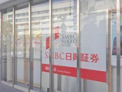 SMBC日興証券株式会社 蒲田支店