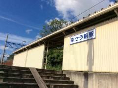 京セラ前駅