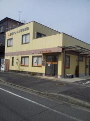堅田オレンジ動物病院
