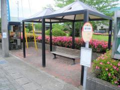 「睦沢役場前」バス停留所