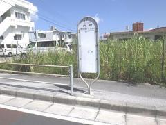 内間(西原町)