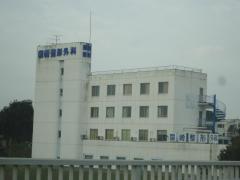 国崎整形外科医院