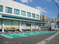 名古屋トヨペット豊明店