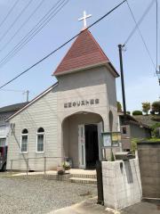 姫路城西キリスト教会