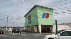 ディオ倉敷店