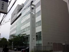 ル・トーア東亜美容専門学校
