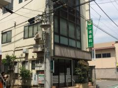 山浦歯科医院