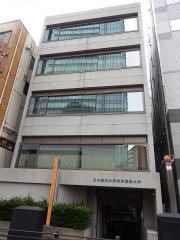 日本歯科大学東京短期大学