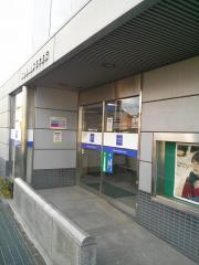 高松信用金庫三木支店