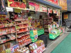 ミネ薬品下北沢駅前店